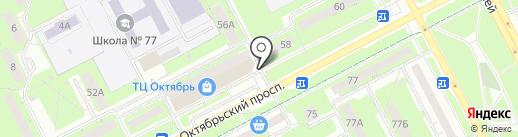 Скрепка на карте Кемерово