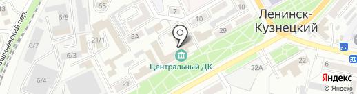 Мемориал на карте Ленинска-Кузнецкого