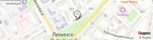 Прокуратура г. Ленинск-Кузнецкого на карте Ленинска-Кузнецкого