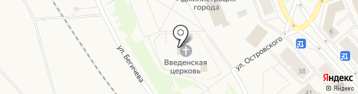Свято-Введенская церковь на карте Дудинки