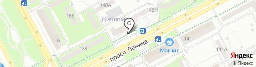 БФК на карте Кемерово