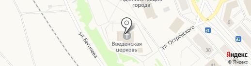 Свято-Введенский храм на карте Дудинки