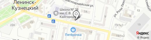 ЗАГС г. Ленинск-Кузнецкого на карте Ленинска-Кузнецкого
