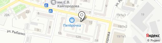 Магазин косметики и хозяйственных товаров на карте Ленинска-Кузнецкого