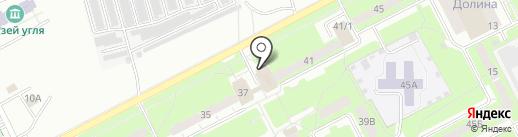 Банкомат, Почта Банк, ПАО на карте Кемерово