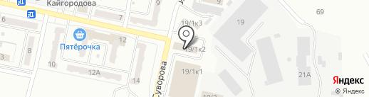 Ваш налоговый консультант на карте Ленинска-Кузнецкого