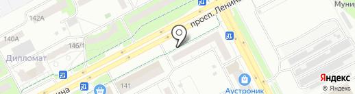 Авто Властелин Дороги на карте Кемерово