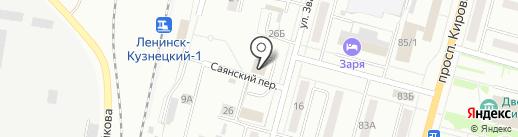 Нуга Бест на карте Ленинска-Кузнецкого