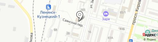 РЕСЕТ на карте Ленинска-Кузнецкого