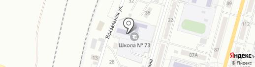 Основная общеобразовательная школа №73 на карте Ленинска-Кузнецкого