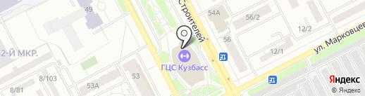 Salutem на карте Кемерово