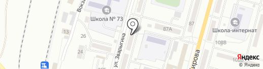 Денталия на карте Ленинска-Кузнецкого