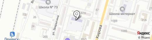 Детский сад №53 на карте Ленинска-Кузнецкого
