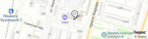 Городское БТИ на карте Ленинска-Кузнецкого