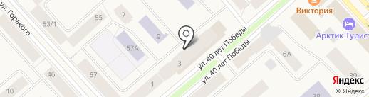 Центр занятости населения г. Дудинка на карте Дудинки