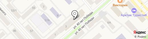 Федеральная кадастровая палата Федеральной службы государственной регистрации кадастра и картографии по Красноярскому краю на карте Дудинки