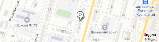 Лили на карте Ленинска-Кузнецкого