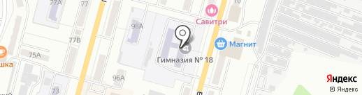 Гимназия №18 на карте Ленинска-Кузнецкого