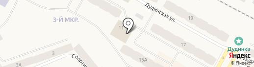 Дудинский спортивный комплекс, МАУ на карте Дудинки