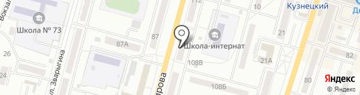 Первая ювелирная компания на карте Ленинска-Кузнецкого