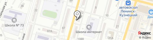 Альфа-Дез на карте Ленинска-Кузнецкого