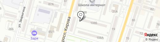 Нотариус Абзалова М.О. на карте Ленинска-Кузнецкого