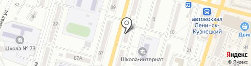 Продукты Ермолино на карте Ленинска-Кузнецкого
