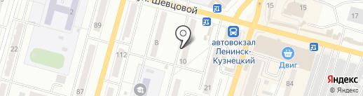 Yslugin.pro на карте Ленинска-Кузнецкого
