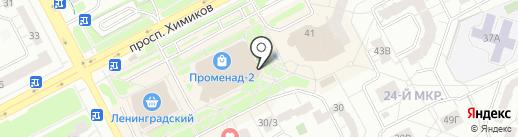 РемАкс на карте Кемерово