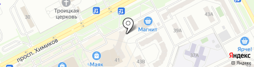 Абажуръ на карте Кемерово