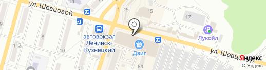 Бутик головных уборов на карте Ленинска-Кузнецкого