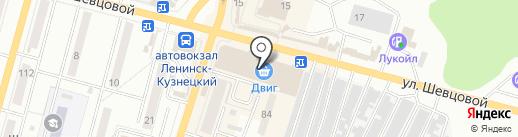 Сладкоежка на карте Ленинска-Кузнецкого