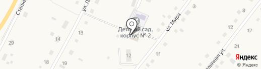 Продовольственный магазин на карте Старобачатов