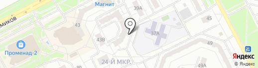 Лингва-Терра на карте Кемерово