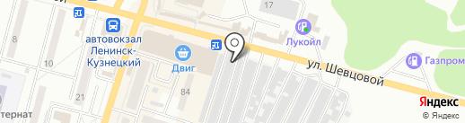 ЦветМетПлюс на карте Ленинска-Кузнецкого