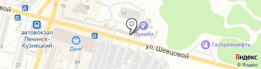 PRO 100 на карте Ленинска-Кузнецкого