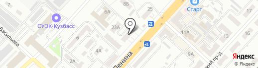 Кузбасская Комиссионная Торговля на карте Ленинска-Кузнецкого