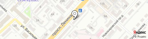 Showroom на карте Ленинска-Кузнецкого