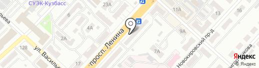 Экспресс на карте Ленинска-Кузнецкого