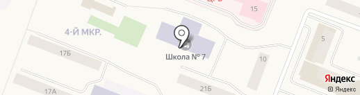 Средняя школа №7 на карте Дудинки
