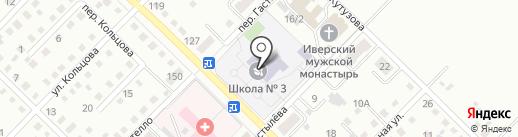 Основная общеобразовательная школа №3 на карте Ленинска-Кузнецкого