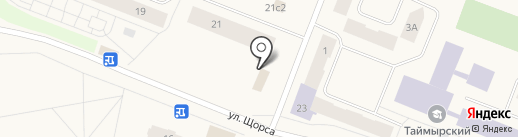 Любаша на карте Дудинки