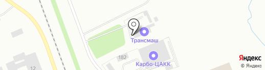 Трансмаш на карте Ленинска-Кузнецкого