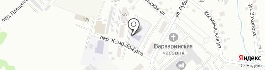 Детский сад №39 на карте Ленинска-Кузнецкого
