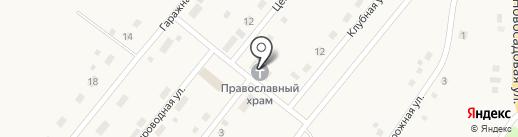 Православный приход Храма Святителя Николая Чудотворца на карте Старобачатов