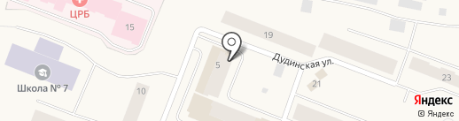 Парикмахерская на карте Дудинки