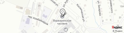 Часовня в честь Святой Великомученицы Варвары на карте Ленинска-Кузнецкого