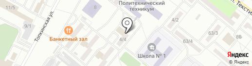 Оникс на карте Ленинска-Кузнецкого