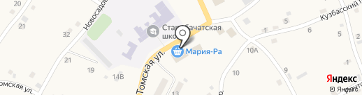Мария-Ра на карте Старобачатов