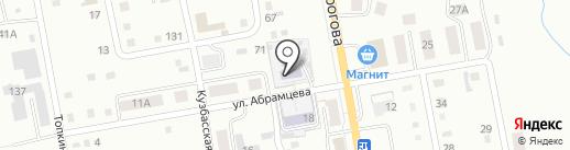 Детский сад №1 на карте Ленинска-Кузнецкого
